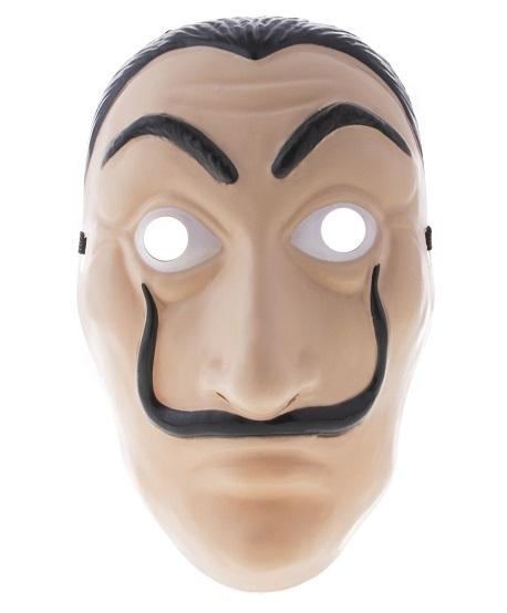 Dali masker hard plastic