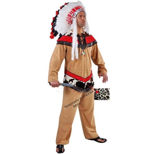 Indianenpak Okhmhaka - Small
