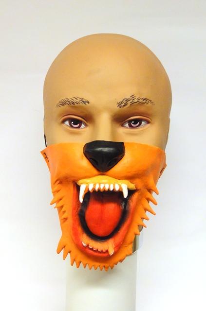 Leeuwenbek rubber