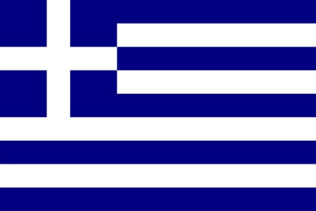 Vlag Griekenland 150x90cm