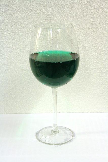 Voeding kleurstof groen
